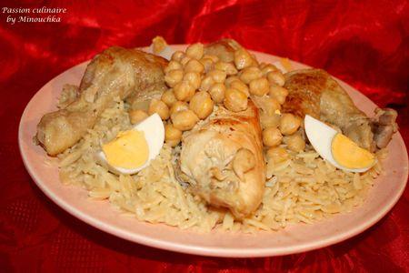 Recette De Cuisine Algerienne Livre En Ligne De Recettes | Holidays OO