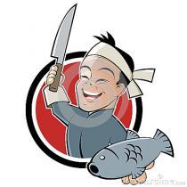 une-illustration-d-un-chef-asiatique-avec-un-poisson-et-un-couteau-dans-un-insigne-29940596.jpg